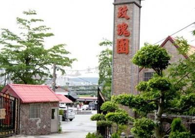 三民區玫瑰園會館 (1)
