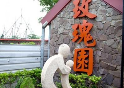 三民區玫瑰園會館 (2)