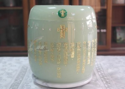 綠色經文骨灰罐
